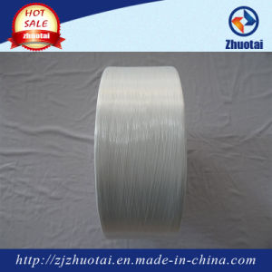 8d/5f China Semi-Dull Nylon Filament Yarn for Underwear pictures & photos