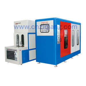 Lamp Shade Blowing Machine (Special for PMMA, PC Lamp Cover) pictures & photos