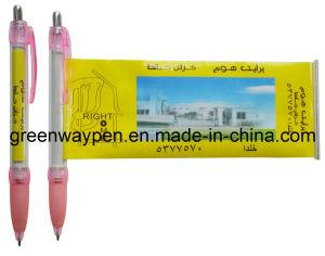 Promotion Pen (GW-801)