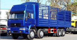Sinotruk Huanghe Commander Cargo Truck Mini Truck