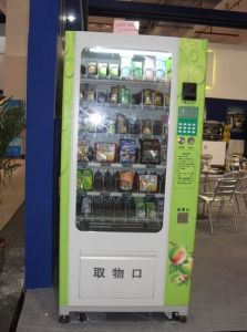 Combo Snack and Drink Vending Machine LV-205C pictures & photos