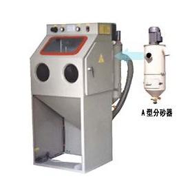 Standard Dry Sand Blasting Machine (TB7660A)