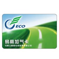 Sensing IC Card