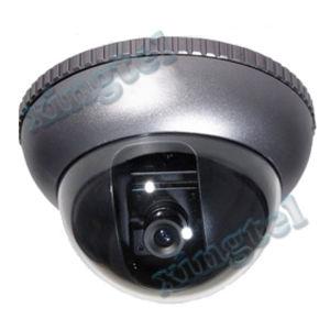 IP Camera (B-1101-W-E)