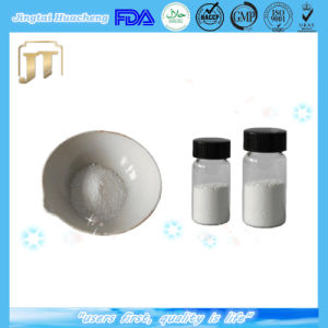 High Purity Pharmaceutical Grade Sorbitol pictures & photos