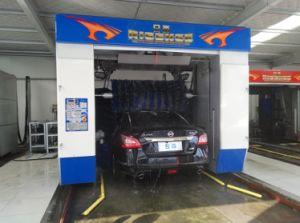 Car Wash Business Car Wash Machine pictures & photos