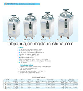 JH-30mA/40mA/50mA/75mA/10ca/150ca/200ca Vertical Autoclave Automatic Stainless Steel pictures & photos