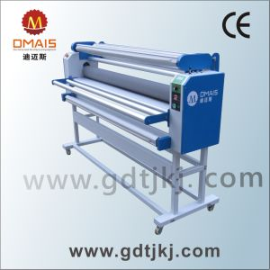 DMS Wide Format Warm Roller Laminator Film Coating Machine pictures & photos