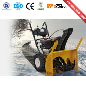 Gasoline Snow Blower with Brush /3 in 1 Snow Blower pictures & photos