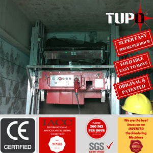 Tupo Brand Mortar Super Fast Wall Rendering Machine for Central Africa pictures & photos