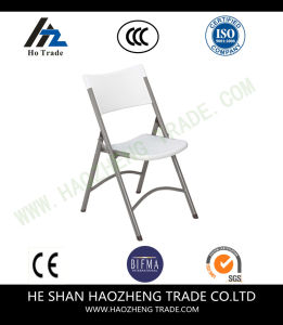 Hzpc042 Plastic Resin Folding Chair (Gray Seat/back With Gray Frame) pictures & photos