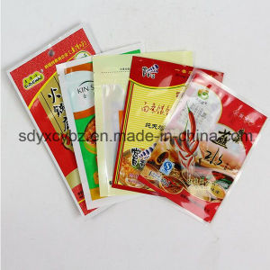 Daily Small Flat Packaging Bag for Snacks, Vacuum Meat Snacks, Seafood Snacks pictures & photos