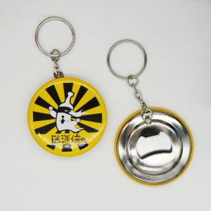 Custom Printed Tin Keychain Opener pictures & photos