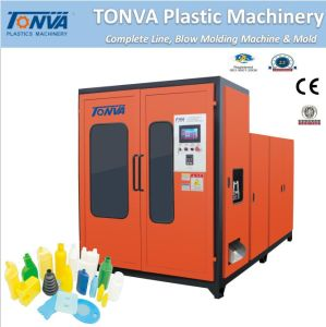 2liter Small Plastic Toy Extrusion Blow Molding Machine pictures & photos
