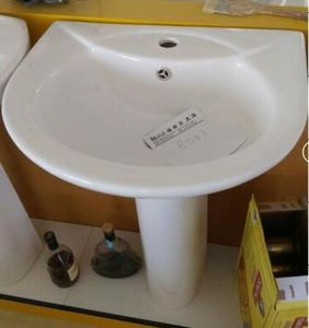 Competitive Price 20 Inch Ceramic Pedestal Wash Basin pictures & photos