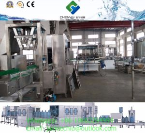 Good Quantity 5gallon Bottle Mineral Water Bottling Machine pictures & photos