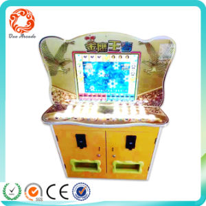 One Arcade Kids Ticket Redemption Game Machine with Good Price pictures & photos