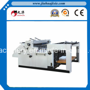 Automatic Cold Water Base Glue Laminating Machine pictures & photos