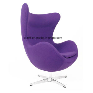 Egg Shape Leather Bar Chairs Modern Leisure Furniture (UL-LE006) pictures & photos