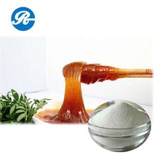 De 8-10, 10-12, 10-15 Food Additive Maltodextrin pictures & photos