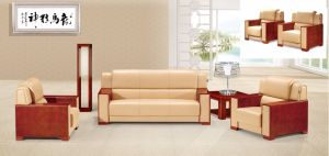 Italy Design Classic Wooden Office Furniture Leather Office Sofa (NS-E041) pictures & photos