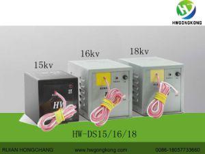 Static Eliminator (HW-DS15 15kv)