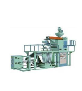 Rotary Die PP Film Extrusion Machine