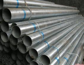 Prices of Hot DIP Galvanized Steel Pipe pictures & photos