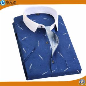 Autumn 2016 Men′s Long-Sleeve Printed Button Dress Shirts pictures & photos