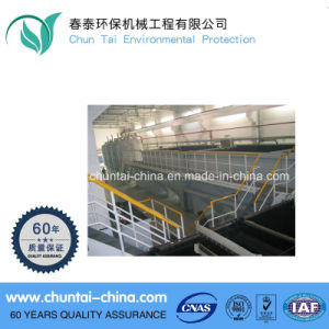 Air Flotation System of Oily Wastewater Processing Station