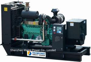 50kVA 40kw Standby Power Yuchai Diesel Generator Set pictures & photos