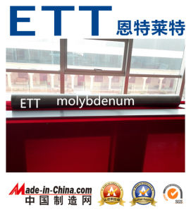 High Quality Molybdenum Target at 99.97% Purity pictures & photos