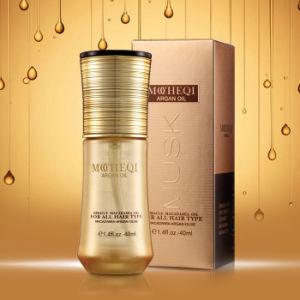 Argan Oil (OEM/ ODM) / Pure 100% Natural Argan Oil / Argan Oil for Hair and Skin pictures & photos