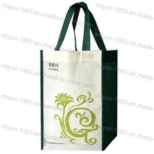 Customized Promotional Eco-Friendly PP Nonwoven Shopping Tote Bag (M. Y. C. -018) pictures & photos