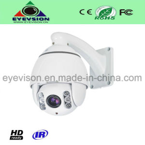 1.3MP HD (960) CMOS IP Speed Dome Security Camera Waterproof Infrared Outdoor (EV-PTZ61300-Mir) pictures & photos