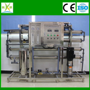 Automatic Reverse Osmosis RO Water Purifier Machine for Commercial pictures & photos