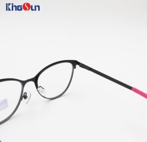 Kids Optical Frames Kk1047 pictures & photos