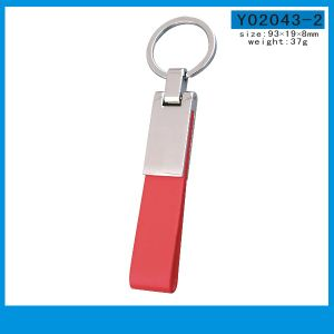 Wholesale Luxury Gift Leather Automatically Ejected Metal Keychain pictures & photos