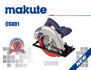 Mkute 185mm 1380W Circular Saw (CS003) pictures & photos
