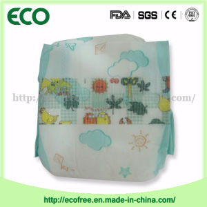 Customer OEM Disposable Baby Diapers Manufacturer in China pictures & photos