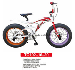"""Newest Design of BMX Freestyle Bicycle 20"""" pictures & photos"""