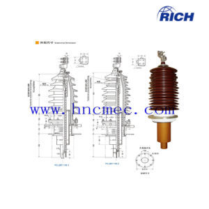 35kv1000A Electric Transformer Bushing Equipment