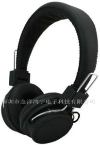 Manufacture Fashion Headphone Selling Stereo Music MP3 High Quality Headphone Jy-1033