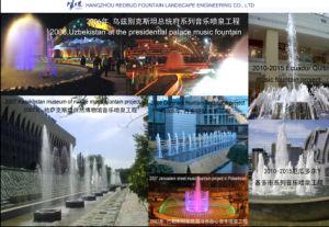 2006, Uzbekistan Presidential Series Music Fountain pictures & photos