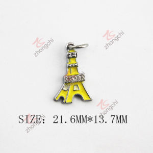 Metal Yellow Tower Charm (SPE)