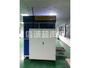 High Quality Professional Automatic Ultrasonic Cleaner for Precision Metal Industry