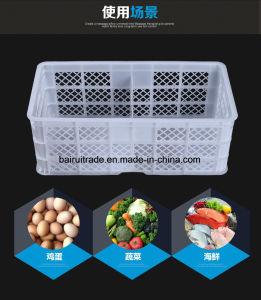 Customized Plastic Storage Basket, Plastic Vegetable Basket, Plastic Fish Basket pictures & photos