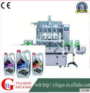 Automatic High Precision Liquid Filling Oil Filling Machine pictures & photos