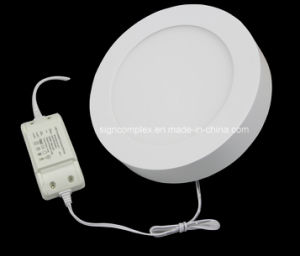 Excellent Quality 14W China LED Panel Light Supplier with CE RoHS ERP pictures & photos