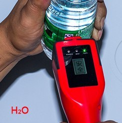 Bottle Liquid Scanner Screening System for Airports pictures & photos